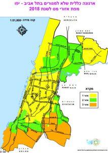 עיריית תל אביב הנחה בארנונה עסקית