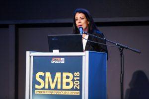 """עו""""ד נועה טלבי מרצה על רישוי עסקים וארנונה בכנס SMB2018"""