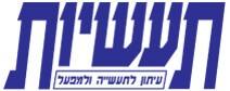 לוגו אתר תעשיות