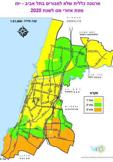 מפת אזורי ארנונה שלא למגורים תל אביב לשנת 2020