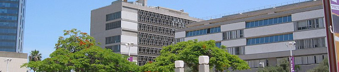 בית משפט השלום ומשמאל בית המשפט המחוזי. בית משפט השלום ומשמאל בית המשפט המחוזי. בית משפט השלום ומשמאל בית המשפט המחוזי.Court House, Shaul Hamelech, Tel Aviv