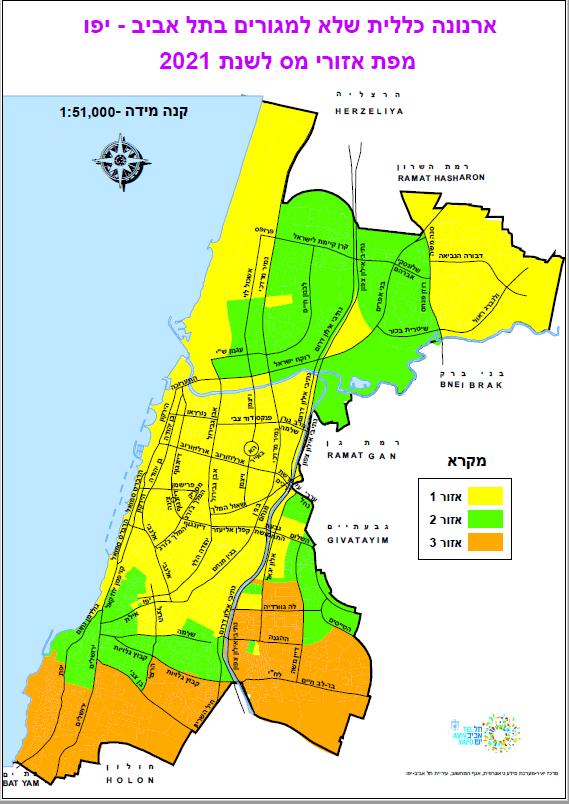 מפת אזורי ארנונה שלא למגורים (ארנונה לעסקים) תל אביב לשנת 2021