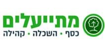 לוגו עמותת מתייעלים