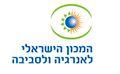המכון הישראלי לאנרגיה ולסביבה